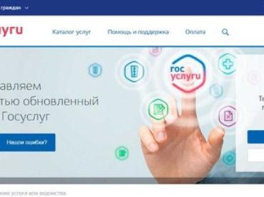 В регистрации прав на имущество поможет телефон