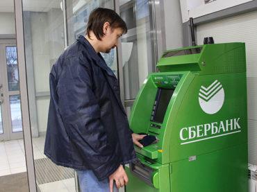 В Янино-1 начал работать банкомат