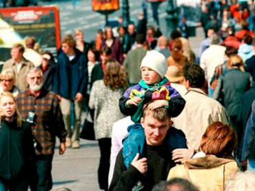 Сводный информационный отчет «Жизнь и деятельность населения в регионах России – 2017»