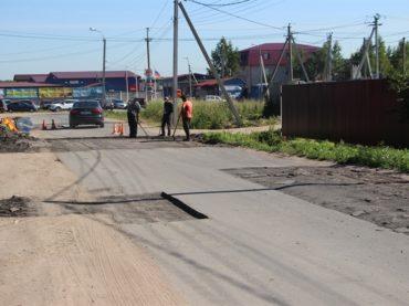 В поселении начался ремонт дорог