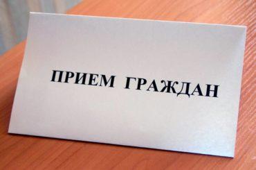 Прием граждан по вопросам следственного комитета