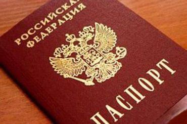 В Янино ищут самого ответственного паспортиста