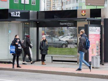 «Умная» остановка в Кудрово начала раздавать интернет
