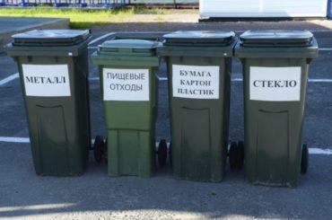 Вывоз мусора станет коммунальной услугой