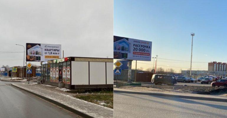 В Заневском поселении продолжается борьба с незаконными НТО