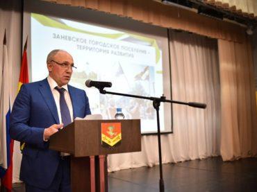 Отчет главы администрации Заневского городского поселения