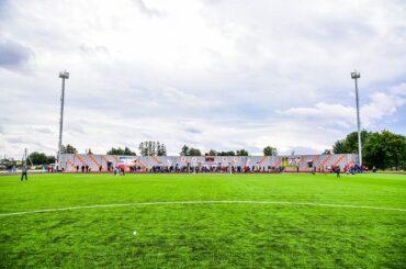 Стадион обновил график свободных посещений
