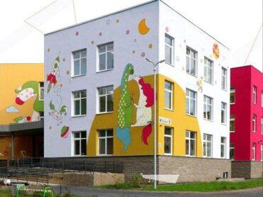 В «Ясно.Янино» завершено возведение детского сада