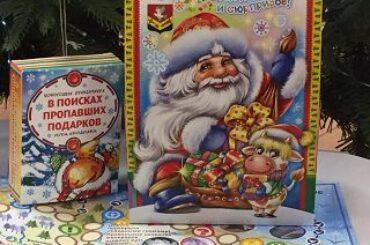 Мальчишки и девчонки, а также их родители, подарки новогодние увидеть не хотите ли?