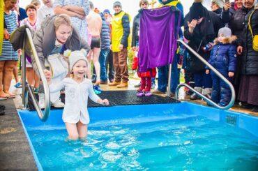 В Кудрово пройдут крещенские купания