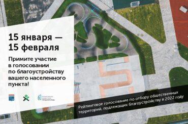 Кудрово и Янино-1 участвуют в КГС – 2022
