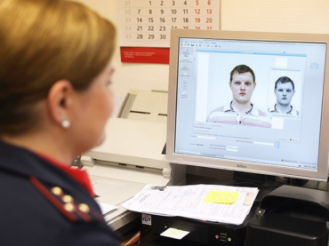 В МВД изменили требования к фото на паспорт