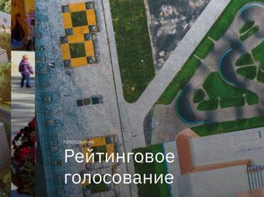 В Кудрово появится новая зона отдыха