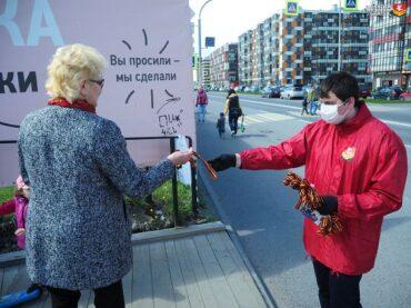 В Кудрово стартует акция «Георгиевская ленточка»
