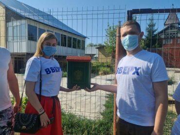 Жителям Заневского поселения установили новые почтовые ящики