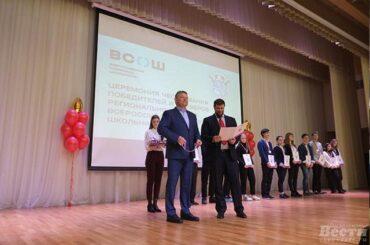 240000 рублей за блестящие знания